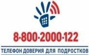 http://mdou25.edu.yar.ru/images/dlya_podr_w125_h77.jpg