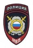 http://mdou25.edu.yar.ru/images/polits_w125_h180.jpg